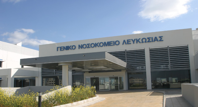 Nicosia and Limassol Hospitals Automations